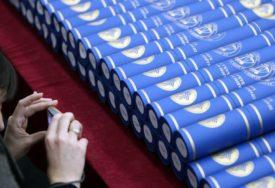 NEĆE BITI NOVOG PRODUŽENJA ROKA Kraj studiranju po starom programu u Srpskoj