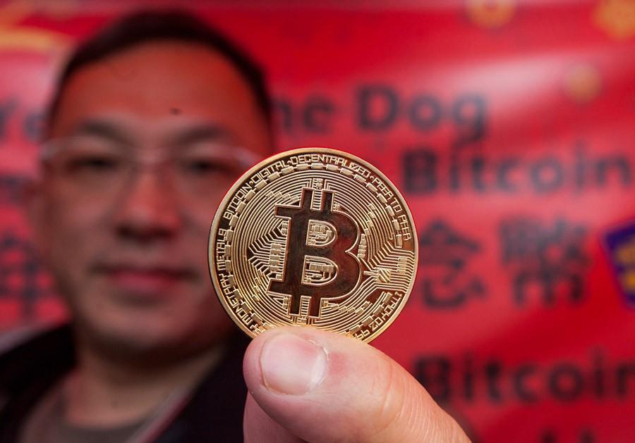 Gugl zabranio aplikaciju za rudarenje kriptovaluta