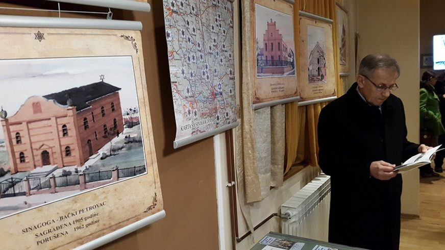 """Doboj: Otvorena izložba fotografija """"Sinagoge u Vojvodini kojih više nema"""""""