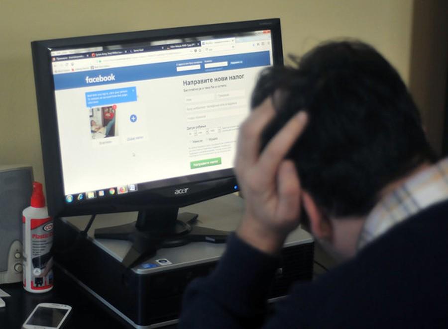 Fejsbuk je počeo da RANGIRA KORISNIKE, način na koji to radi obavijen VELOM TAJNE