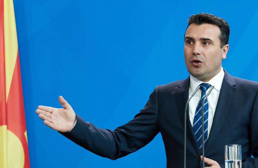"""""""NENAMJERAN PROPUST"""" Pogreško intoniranje himne Zoran Zaev OVAKO komentariše"""