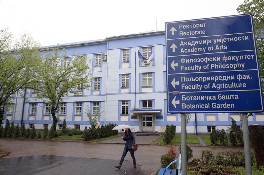 BEZ MEĐUNARODNOG REJTINGA Univerziteta iz RS i BiH još nema na referentnim rang listama