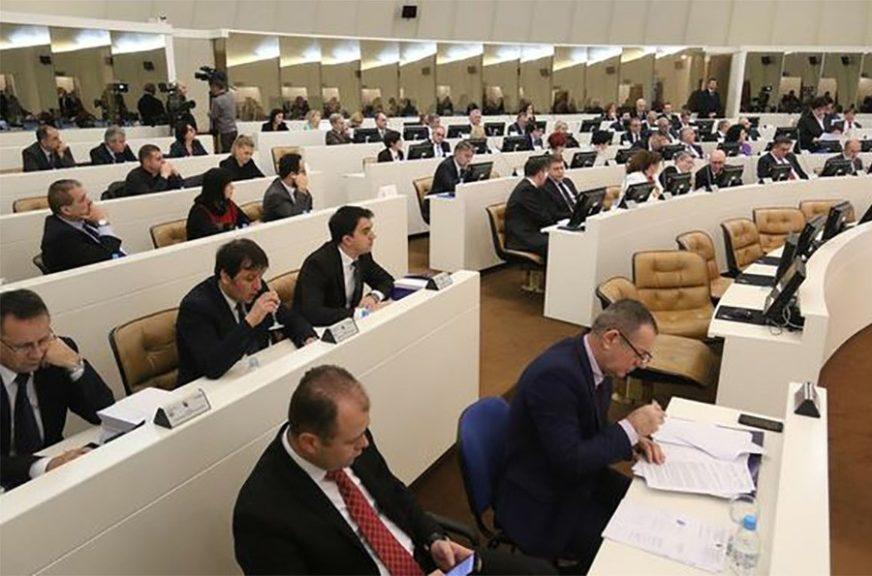 Parlamenti u BiH NAJMANJE OTVORENI u regiji