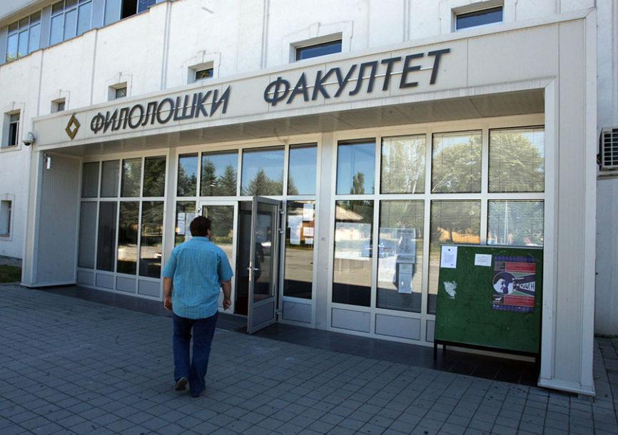 SARADNJA SA UKRAJINOM Filološki fakultet na slavističkom kolokviju u Lavovu