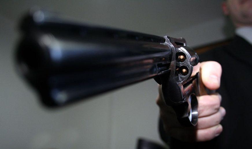 ORUŽANA PLJAČKA U BANJALUCI Policija traga za razbojnikom, maskiran i naoružan ukrao 760 KM