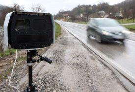 DIGITALNO SNIMANJE PREKRŠAJA Kontrolisanje brzine pomoću savremenih radara