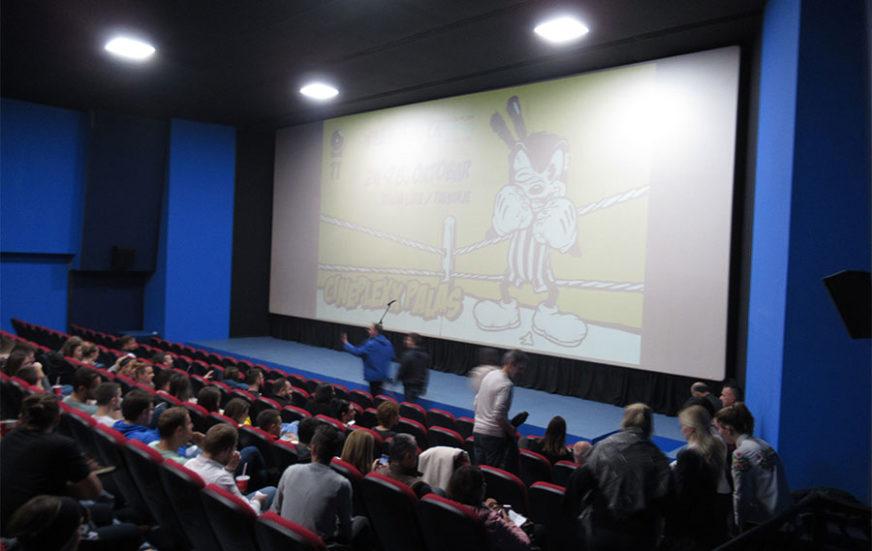 Međunarodni festival animiranog filma: Program iz cijelog svijeta po deveti put stiže u Banjaluku