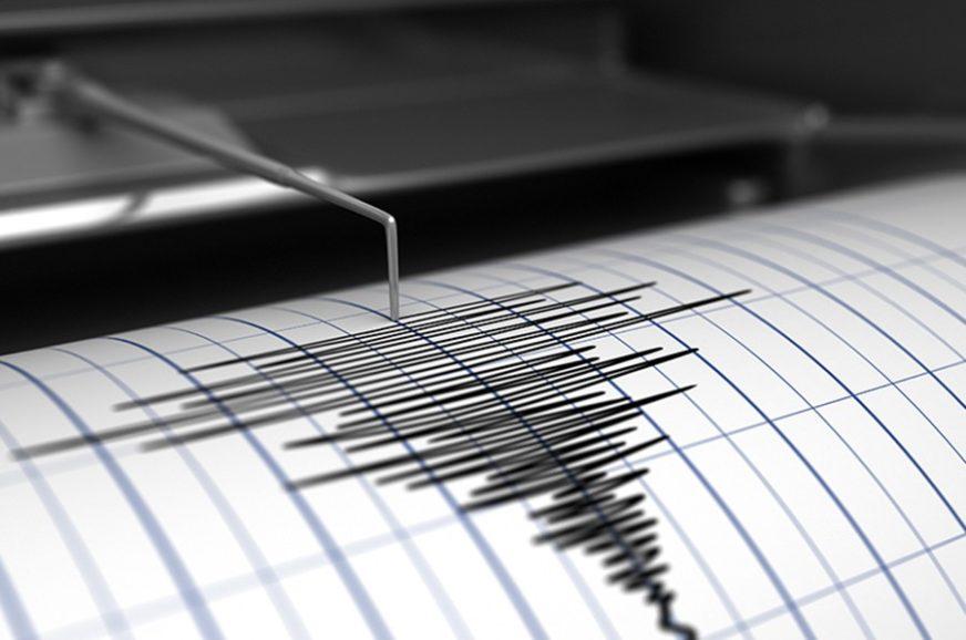 NOVI POTRESI Snažan zemljotres duboko ispod MORSKOG DNA
