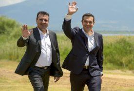 "IMALI ""POLITIČKU HRABROST"" Evropski parlament podržava inicijativu da Zaev i Cipras budu nominovani za Nobelovu nagradu za mir"