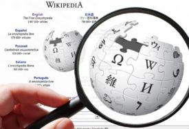 ISPRED ONE NA ENGLESKOM Vikipedija na srpskom druga u svijetu po pouzdanosti