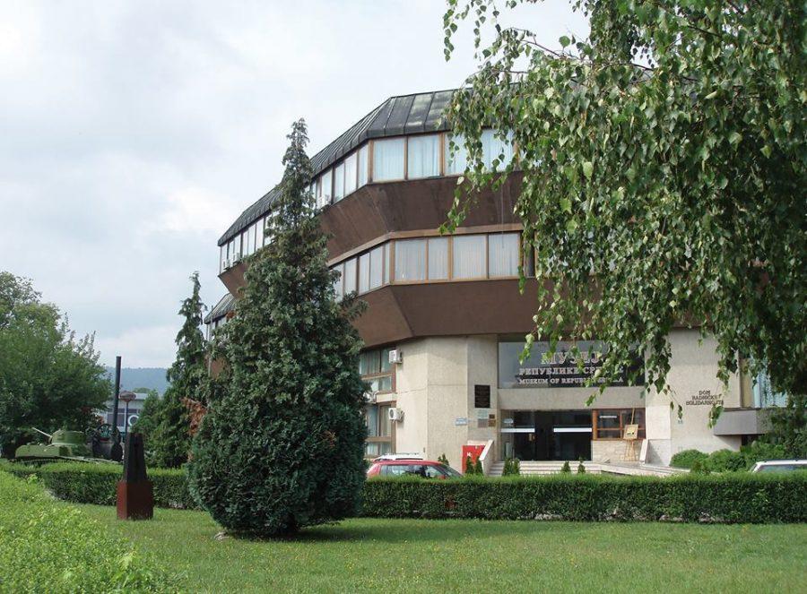Internacionalni praznik: Proslava MDM u Muzeju Republike Srpske