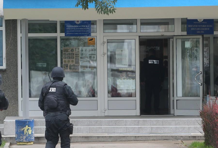 OBRUKALI UNIFORMU Prijavio da su ga banjalučki policajci opljačkali, istraga ne daje rezultate