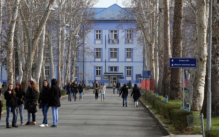 VANREDNA SJEDNICA SENATA Ovako će se nastava odvijati ubuduće na Univerzitetu u Banjaluci