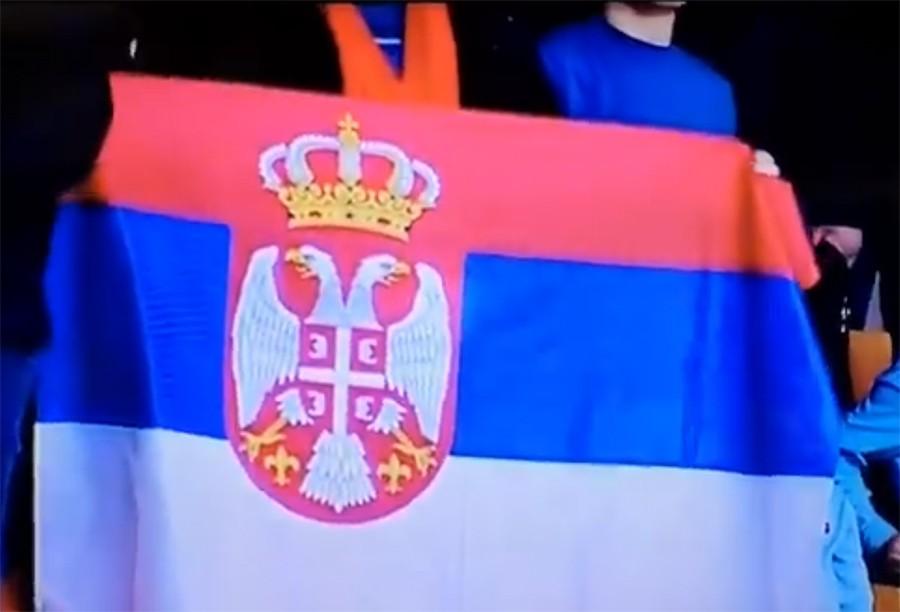 SLUČAJNOST ILI PROVOKACIJA ZA HRVATE Slušali svoju himnu i gledali u zastavu Srbije (VIDEO)