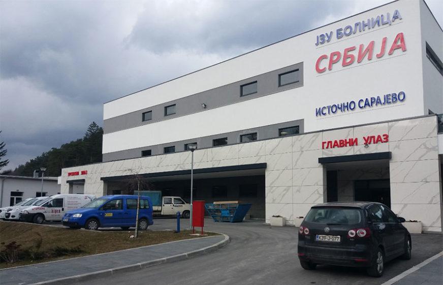 """ISKORAK U RADU BOLNICE """"SRBIJA"""" Prvi put urađena velika VASKULARNA OPERACIJA"""