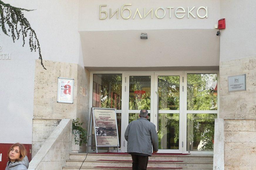 """PROMOCIJA U PONEDJELJAK Knjiga """"Humano srce Srpske"""" biće predstavljena u NUB RS"""