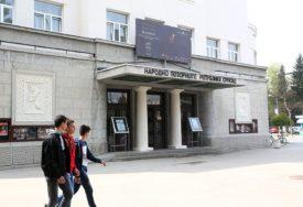 Narodno pozorište Srpske emituje onlajn teatar i naredne sedmice