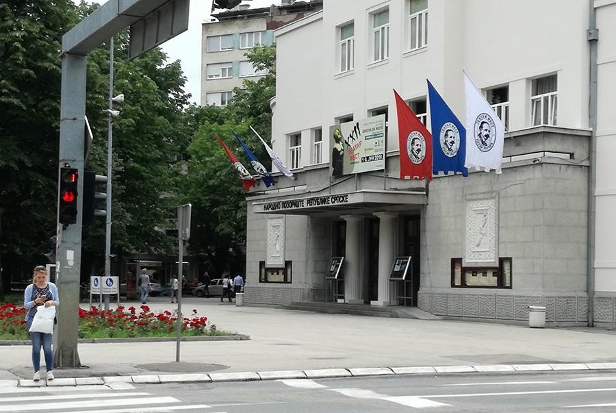 "TEATAR FEST ""PETAR KOČIĆ"" Predstava ""Genetika Glembajevih"" otvara festival 4. jula"