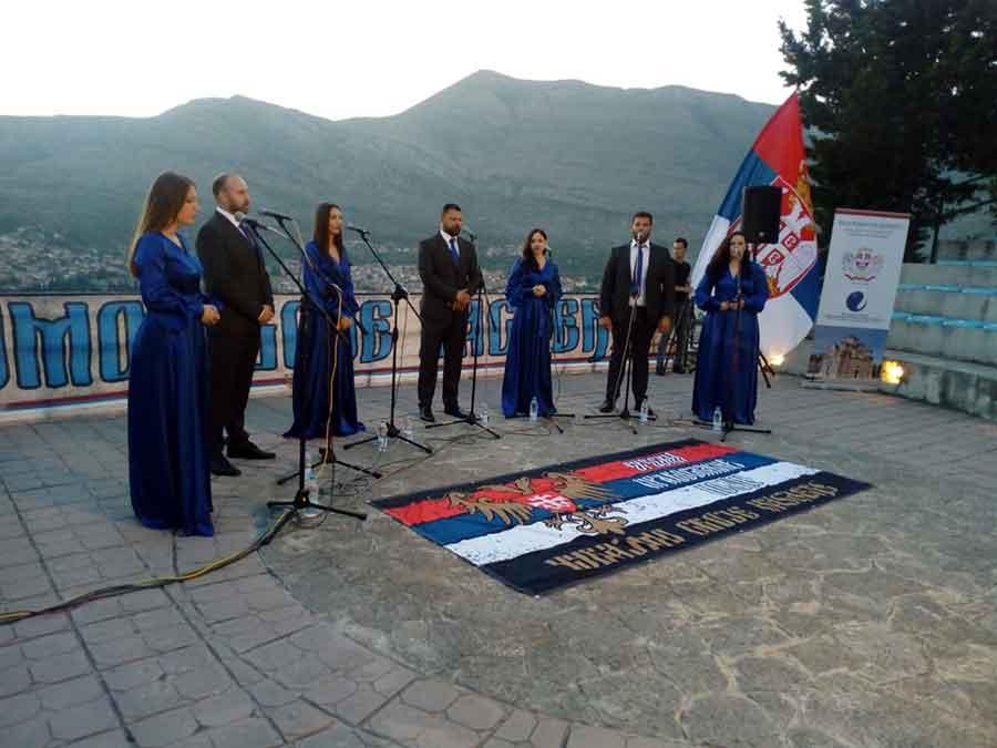 PRAVOSLAVNI POJCI NADOMAK TREBINJA Veče duhovne, nacionalne i etno muzike