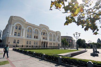Odgođen koncert profesora Akademije umjetnosti u Banskom dvoru