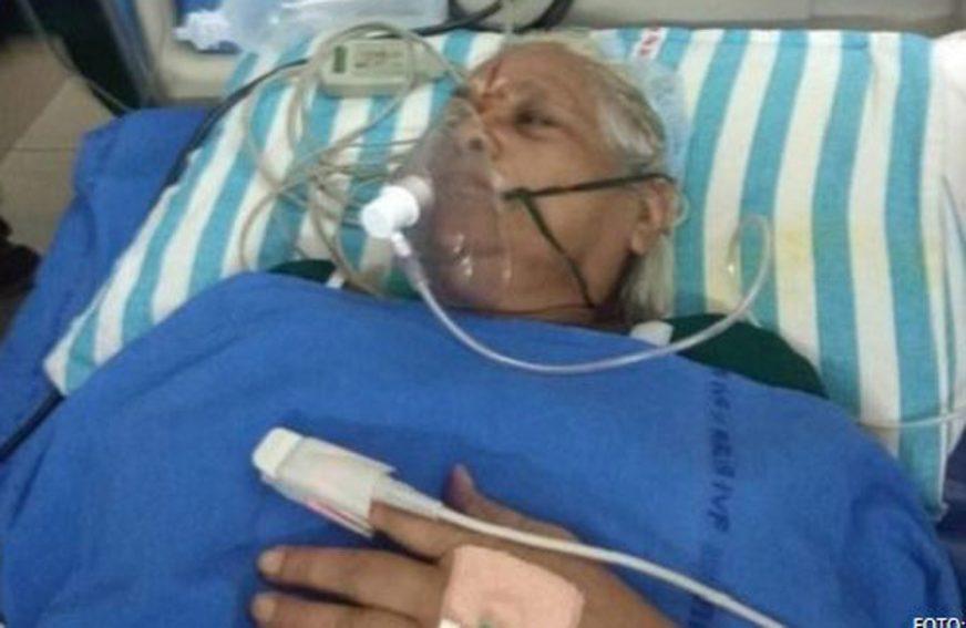 NEVJEROVATNO U 74. godini rodila ZDRAVE BLIZNAKINJE, srećni tata DOŽIVIO SRČANI UDAR i još se oporavlja
