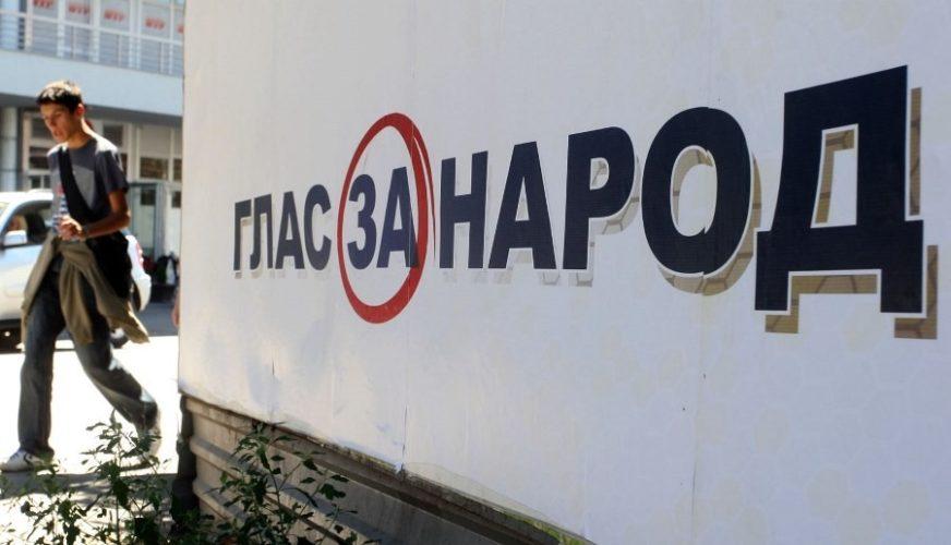 PRERANO STAVILI PLAKATE Kazne od CIK dobili SNSD i Socijaldemokrate BiH