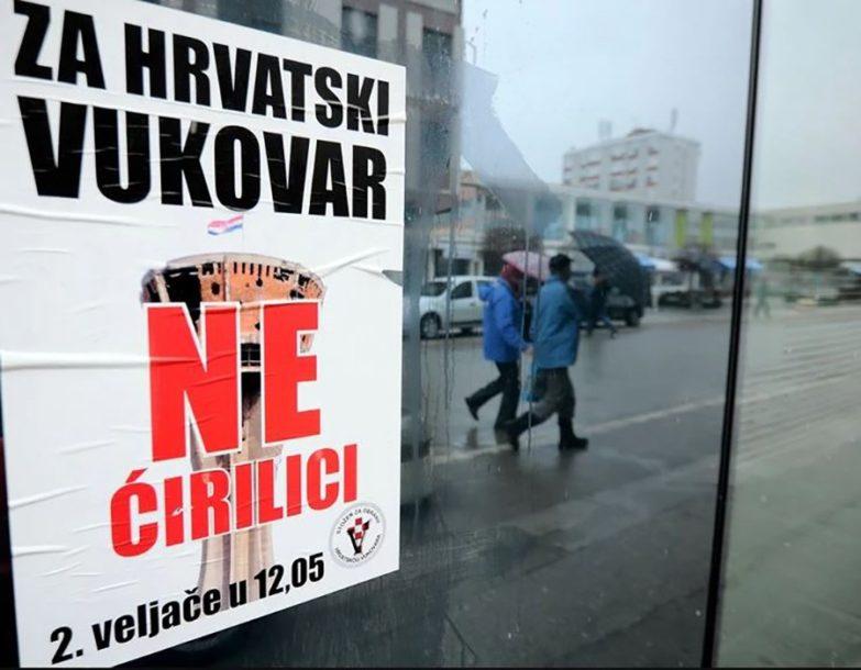 Milošević: Strah od ćirilice je iracionalni strah od Srba