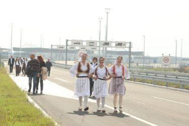 Most Gradiška