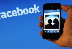 TUŽBA, PA NAGODBA Fejsbuk mora platiti 550 miliona dolara zbog tehnologije prepoznavanja lica