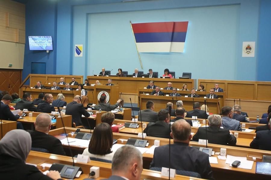 """POSEBNA SJEDNICA NSRS! Cvijanović predložila samo jednu tačku dnevnog reda:  """"Informacija u vezi antidejtonskog djelovanja Ustavnog suda BiH"""""""