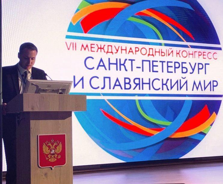 Talić na kongresu u Rusiji: Banjaluka ima potencijal da postane veliki POSLOVNI INKUBATOR