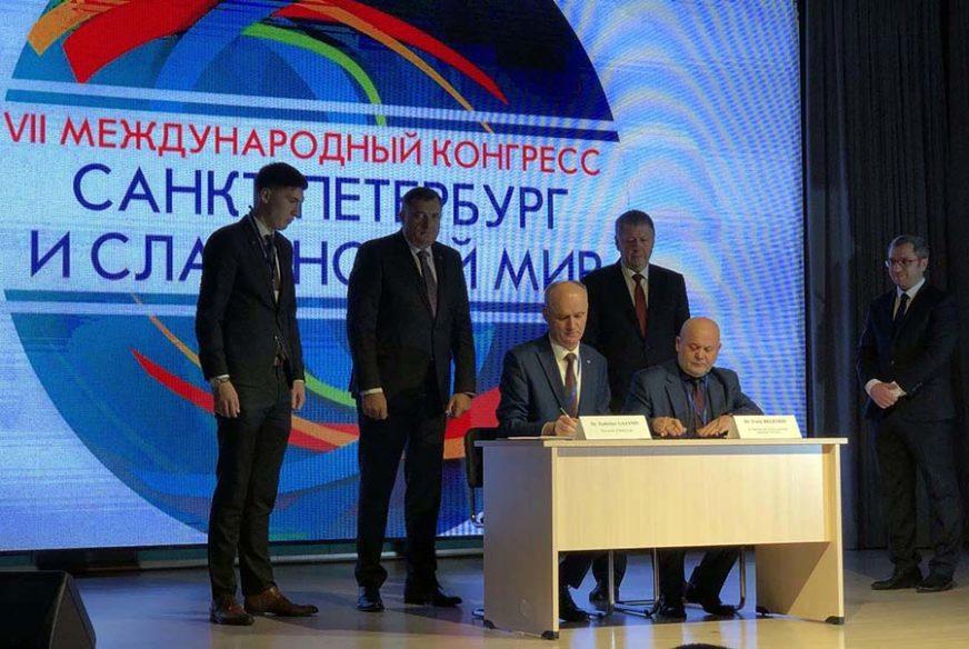 """DOGOVORENO U SANKT PETERBURGU Banjalučki i Univerzitet """"S.M. Kirov"""" potpisali saradnju"""