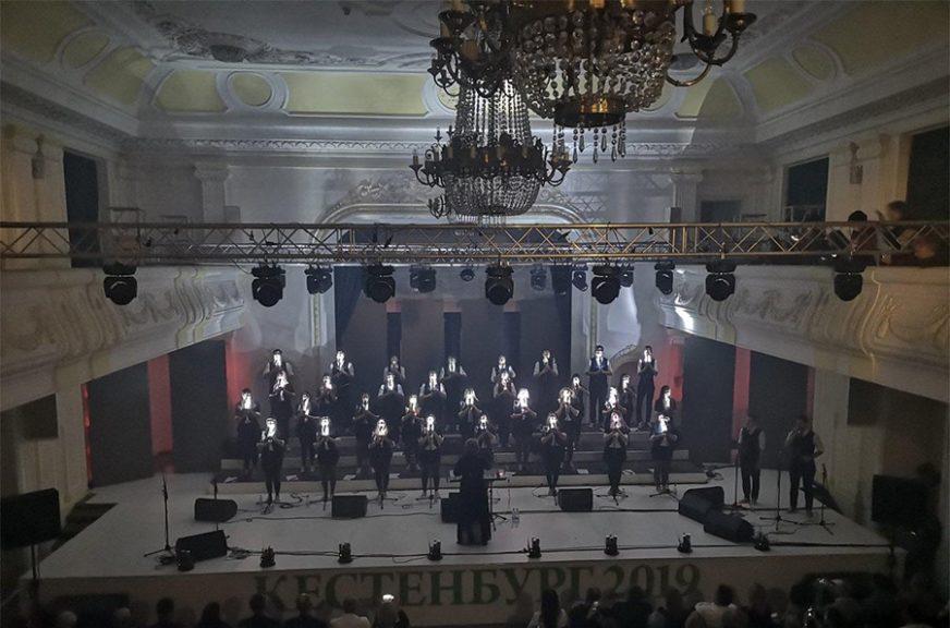 """Nevjerovatnom izvedbom a kapela hora """"Viva voks"""" otvoren festival """"Kestenburg"""" (VIDEO)"""