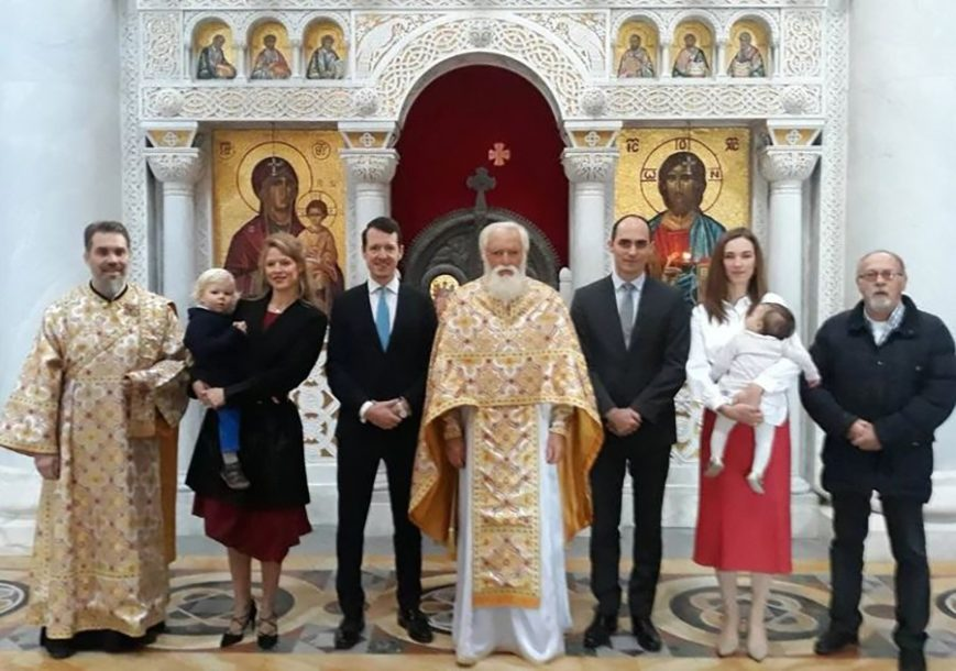 KARAĐORĐEVIĆI ODVOJENO SLAVILI SLAVU Princ Filip okupio porodicu i rođake