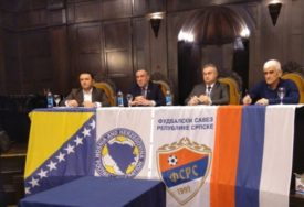 POZNATI NAREDNI KORACI U FS RS Izvršni odbor zasjeda u roku sedam dana, u januaru novi izbori