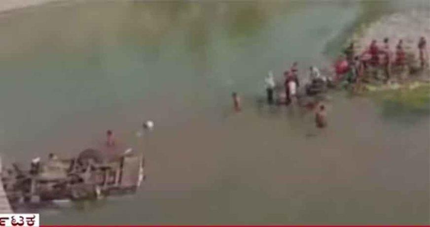 VESELJE UZDRMALA TRAGEDIJA Autobus sa svatovima pao u rijeku, poginule najmanje 24 osobe (VIDEO)