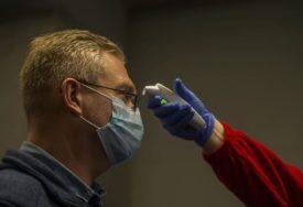 NAJVEĆI BROJ OBOLJELIH VAN KINE Skoro 3.000 ljudi u Južnoj Koreji zaraženo virusom korona