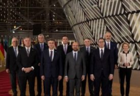 KOMŠIĆ PREDSTAVLJA BIH Počeo neformalni sastanak lidera EU i zapadnog Balkana u Briselu