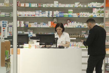 """APEL MINISTARSTVA BEZBJEDNOSTI """"Hitno dostaviti spisak naručene medicinske opreme i lijekova"""""""