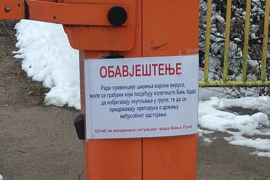 Foto: Bojan Božić/RAS Srbija