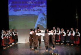 "Održan koncert veteranskog sastava ANIP ""Mladost"""