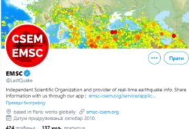 TRESAO SE I ISTANBUL Epicentar zemljotresa u moru