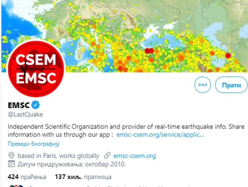 SNAŽAN ZEMLJOTRES KOD FILIPINA Epicentar u moru, jačina potresa 6,8 stepeni po Rihteru