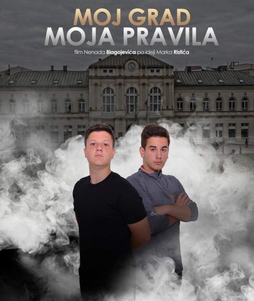 """MOJ GRAD, MOJA PRAVILA"" Marko je snimio tinejdžerski film za svega PET MARAKA"