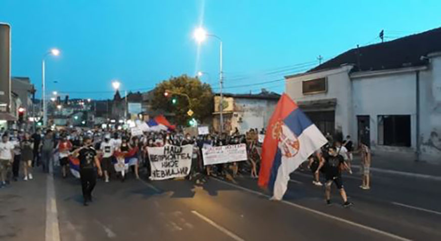 Foto: Branko Janačković/RAS Srbija