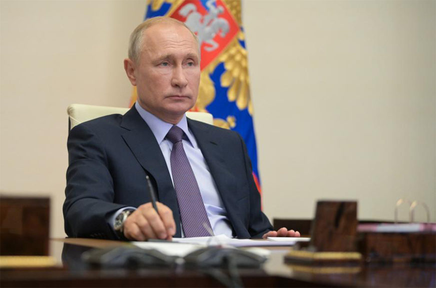 POTPISAO ZAKON Putin zabranio upotrebu kriptovalute kao sredstva za plaćanje
