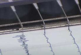 TRESLO SE TLO Zemljotres blizu obale Salvadora