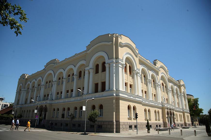 Otkazan koncert u Banskom dvoru zbog bolesti izvođača