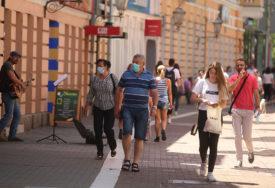GORI ŽUTI METEOALARM Upozorenje zbog visoke temperature i grmljavine na teritoriji BiH