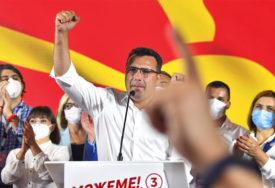 ZAEV DOBIO POVJERENJE BIRAČA Šest stranaka u novom sastavu makedonskog Sobranja